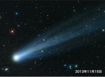 アイソン彗星.jpg